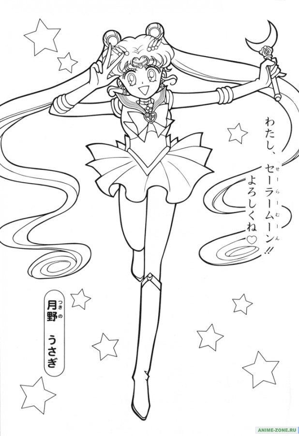 картинки аниме для раскравки: