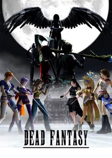 Dead Fantasy / Смертельная фантазия [2008]