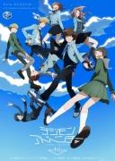 Самое ожидаемое аниме весны 2015