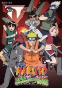 Аниме картинка Naruto Movie 3: Large Interest Stirred Up! Cresent Moon Island's Animal Rebellion , Наруто фильм 3, Gekijouban Naruto: Dai Koufun! Mikazuki-jima no Animal Panic Datte ba yo!