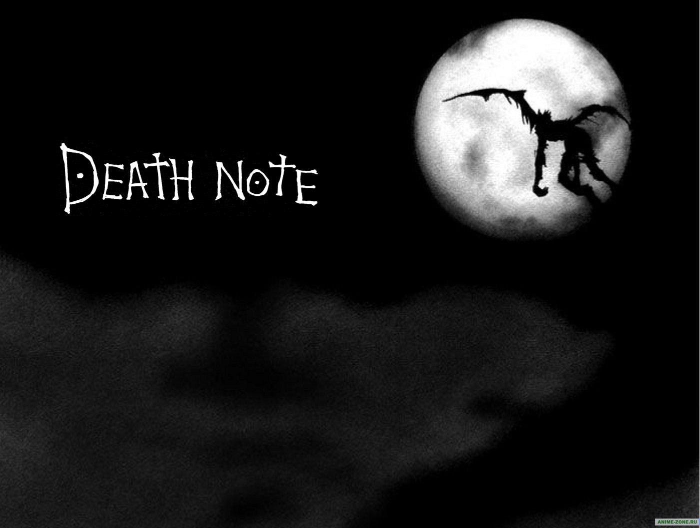аниме картинки death note: