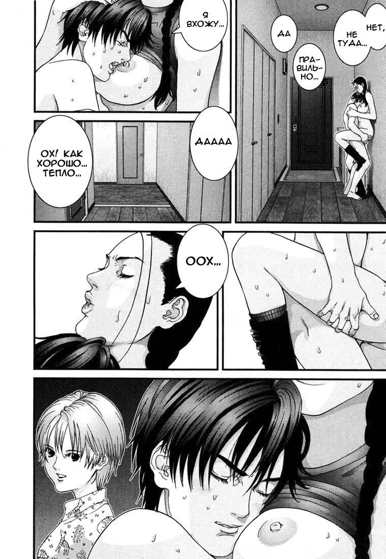 onlayn-manga-seks