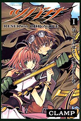 ����� WINGS: RESERVoir CHRoNiCLE, ������: ������� ���������, TSUBASA: RESERVoir CHRoNiCLE